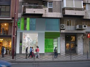 FARMACIA-MAISONNAVE_fotomontaje_fachada-frontal